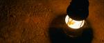 06.Lamp