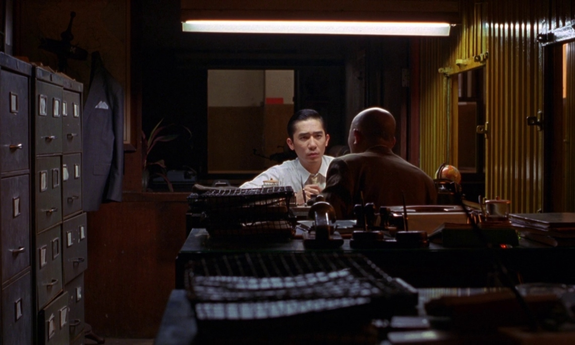 Image result for in the mood for love stills